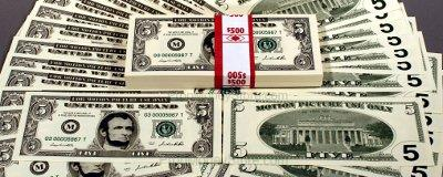 $5 bill style full money bundle